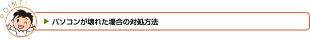 f:id:Shin1234:20190722154218j:plain
