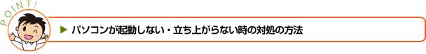 f:id:Shin1234:20190722154855j:plain