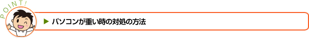 f:id:Shin1234:20190722155401j:plain