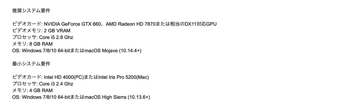 f:id:Shin1234:20190801215125p:plain