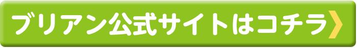 f:id:Shin1234:20190805141006p:plain