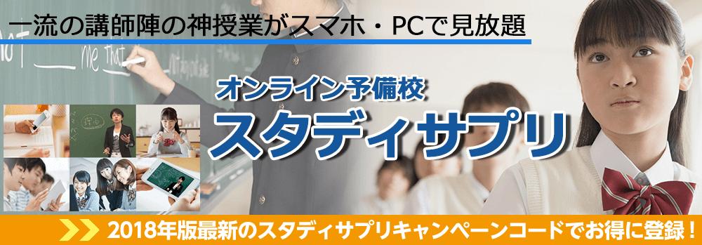 f:id:Shin1234:20190830175255p:plain