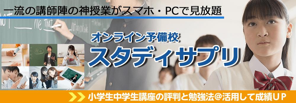 f:id:Shin1234:20190830175807p:plain