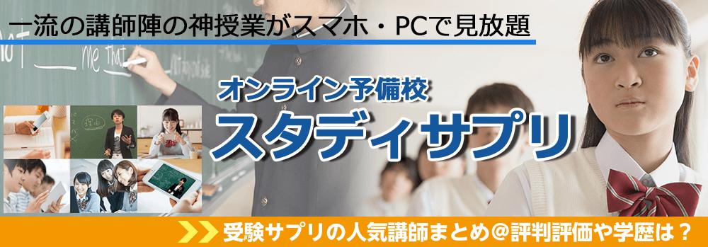 f:id:Shin1234:20190830181639p:plain