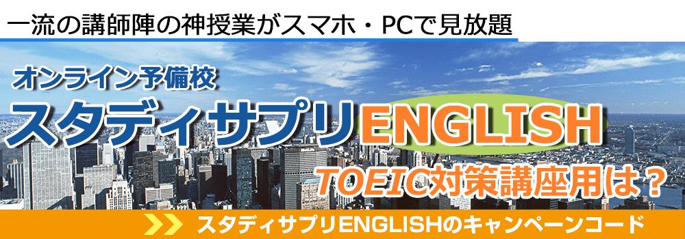 f:id:Shin1234:20190830181854p:plain