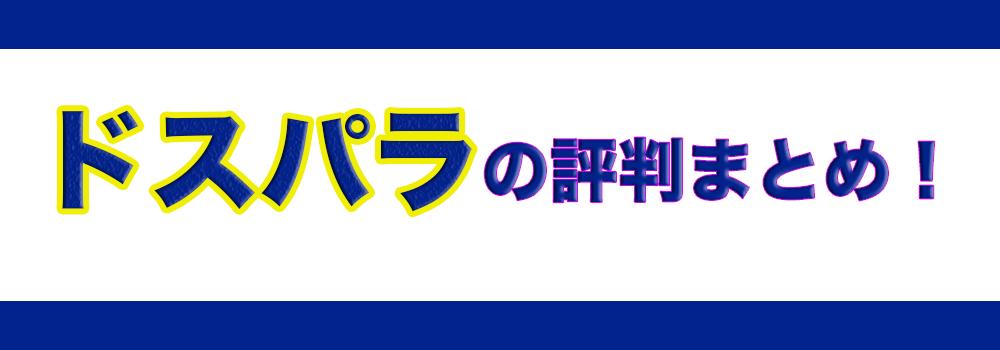 f:id:Shin1234:20191229112327p:plain