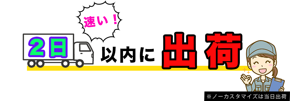 f:id:Shin1234:20191229174513p:plain