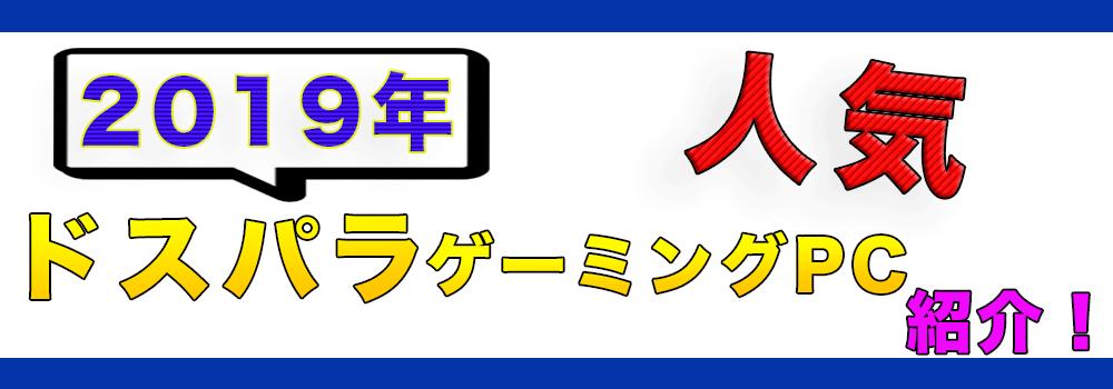 f:id:Shin1234:20191230173605p:plain