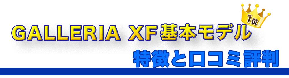 f:id:Shin1234:20191231112626p:plain