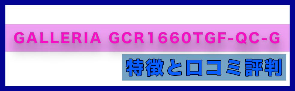 f:id:Shin1234:20191231160254p:plain