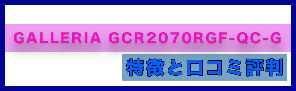 f:id:Shin1234:20191231161851p:plain