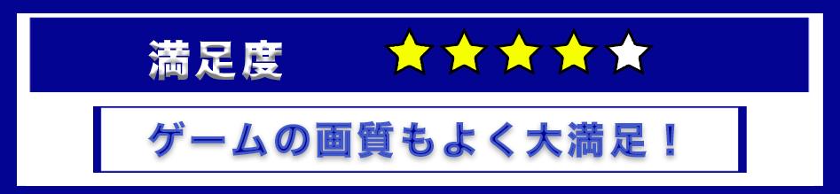 f:id:Shin1234:20191231183852p:plain