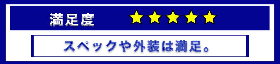 f:id:Shin1234:20191231190633p:plain