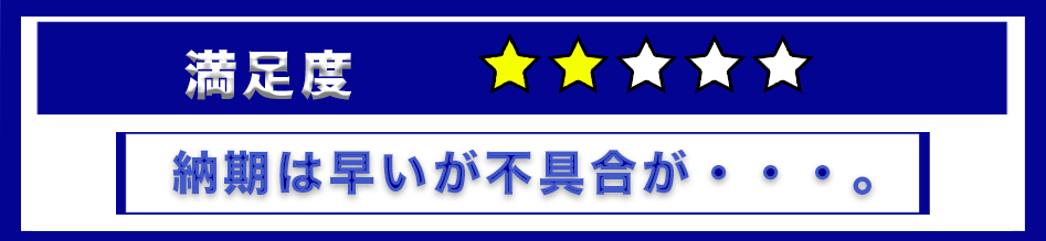 f:id:Shin1234:20191231191246p:plain