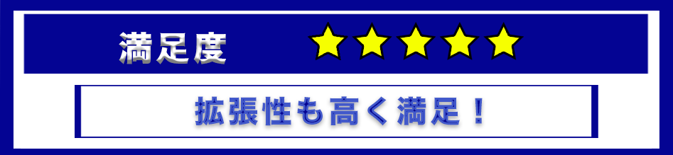 f:id:Shin1234:20191231191901p:plain