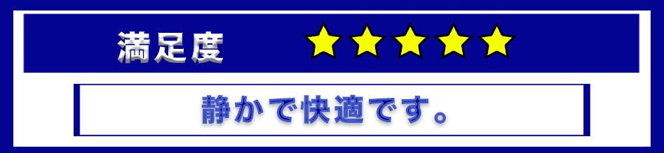 f:id:Shin1234:20191231202552p:plain