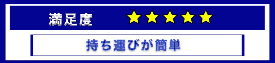 f:id:Shin1234:20191231210516p:plain