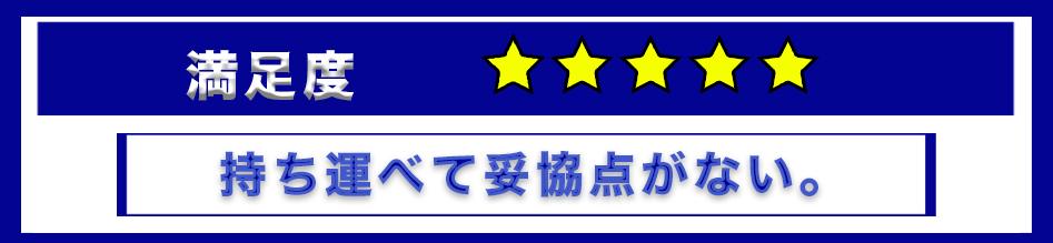 f:id:Shin1234:20191231212023p:plain