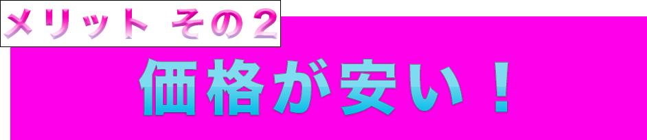 f:id:Shin1234:20191231215227p:plain