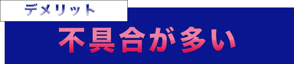 f:id:Shin1234:20191231215950p:plain