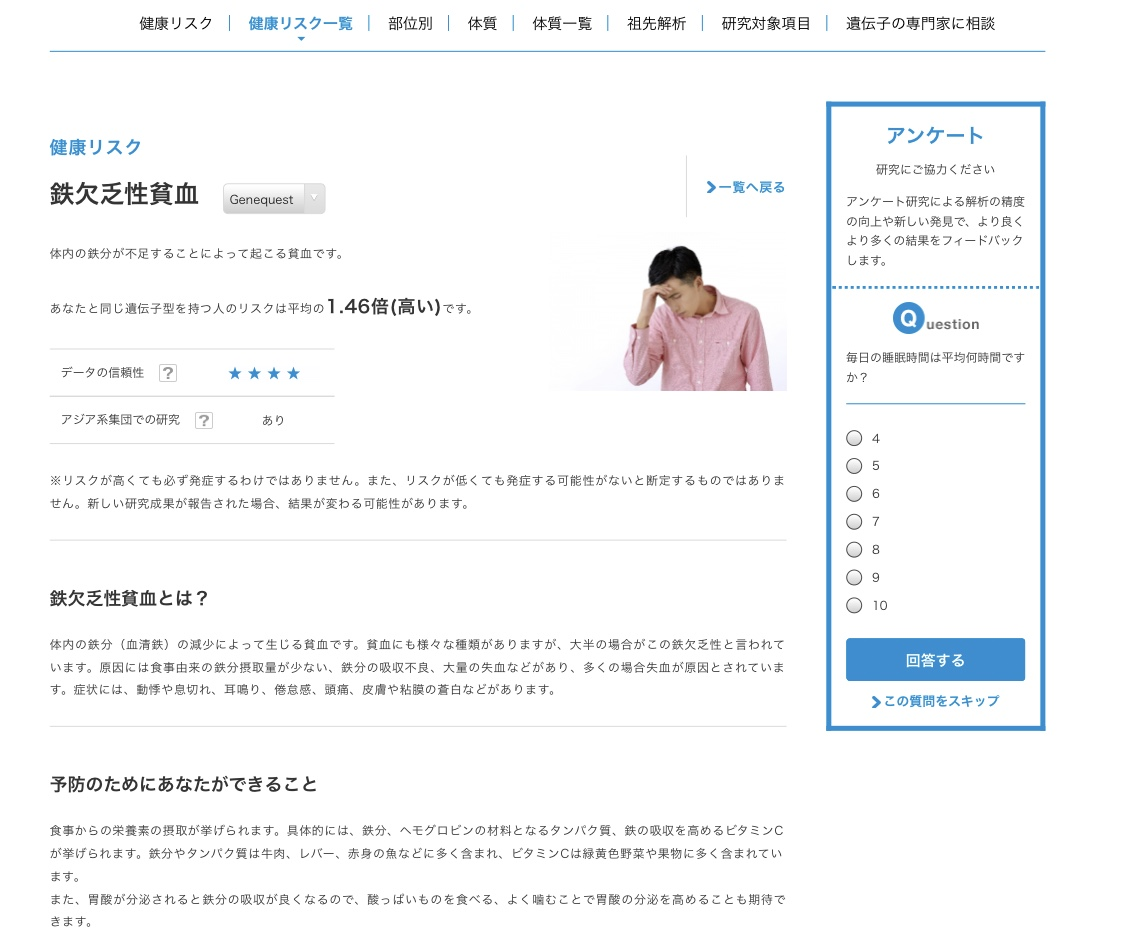 f:id:ShinTamashiro:20190911105703j:plain