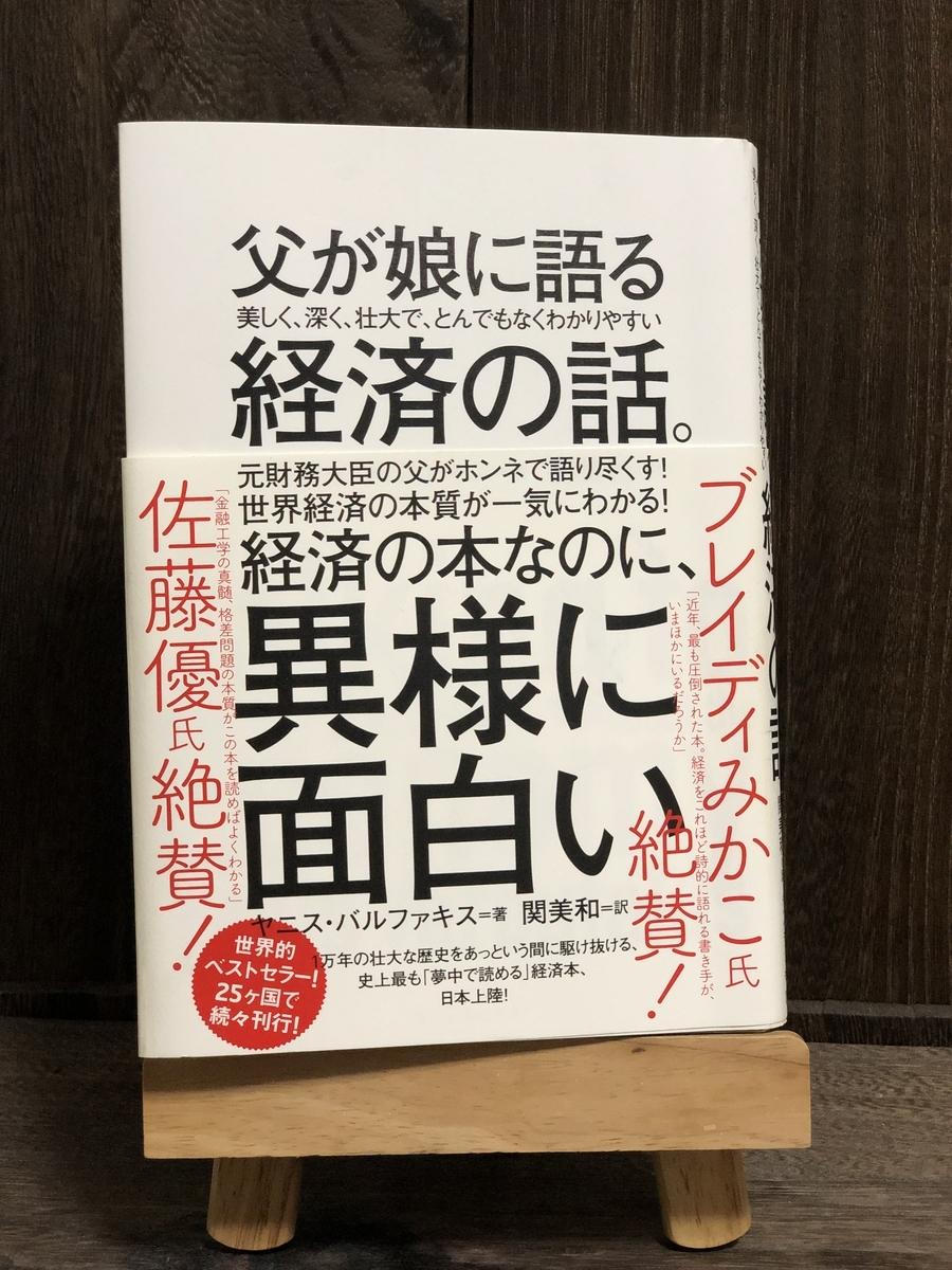 f:id:ShinTamashiro:20190921045415j:plain