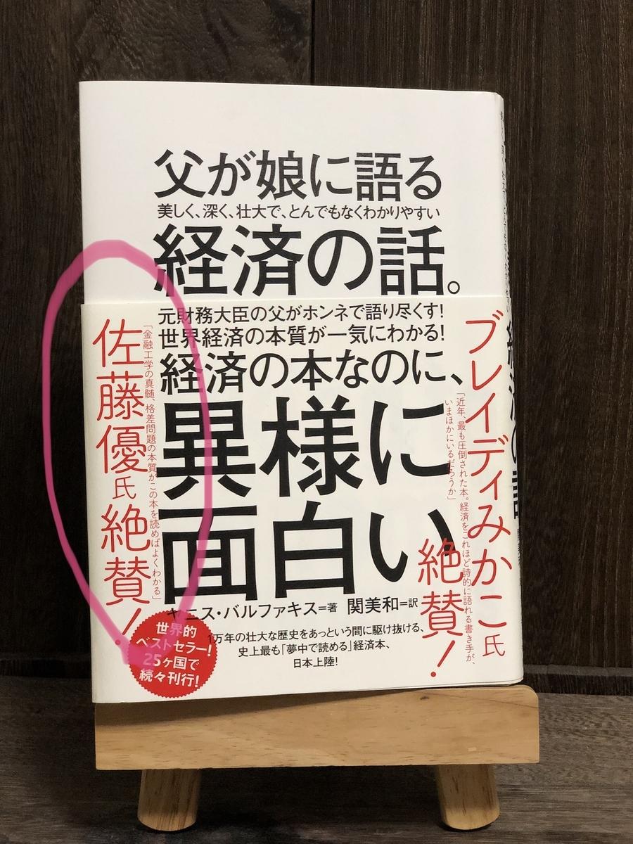 f:id:ShinTamashiro:20190921052602j:plain