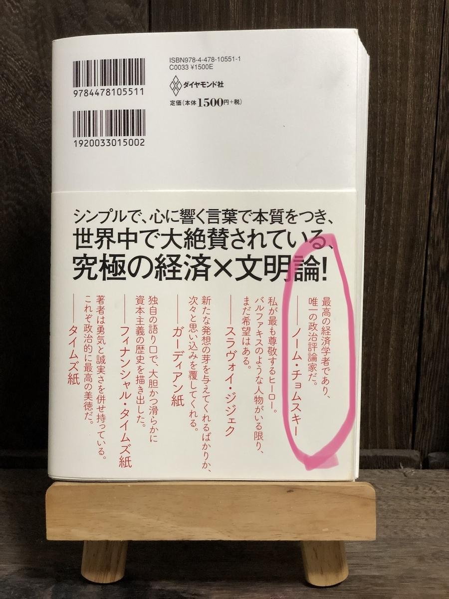 f:id:ShinTamashiro:20190921052613j:plain