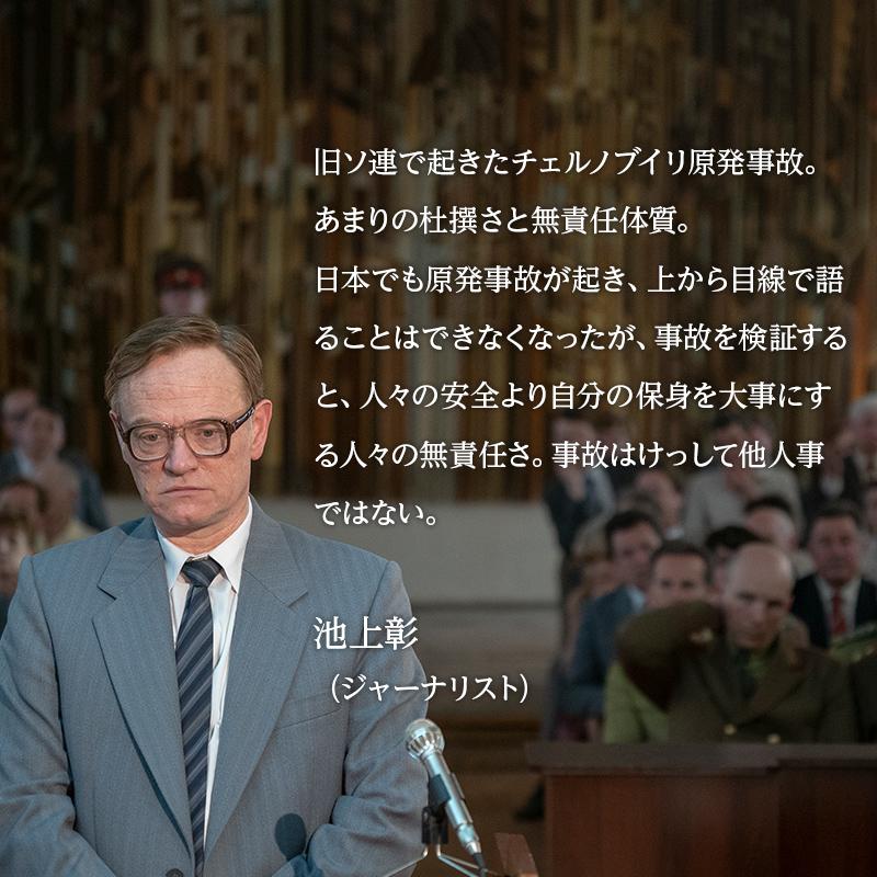 f:id:ShinTamashiro:20191026025020j:plain