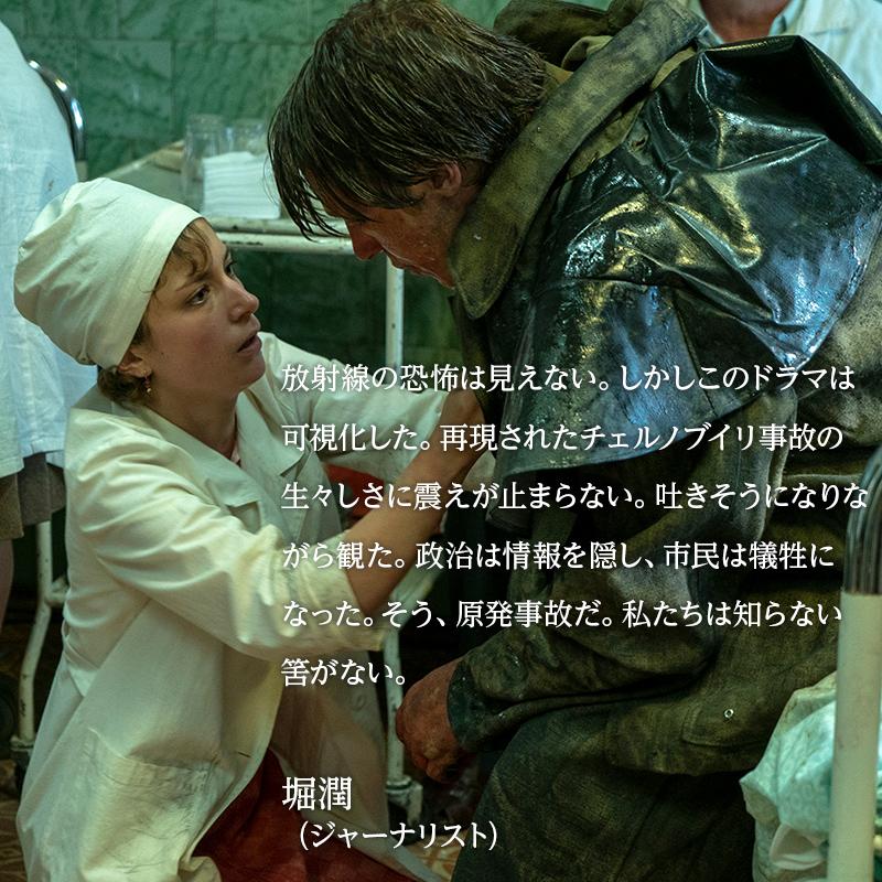 f:id:ShinTamashiro:20191026025027j:plain
