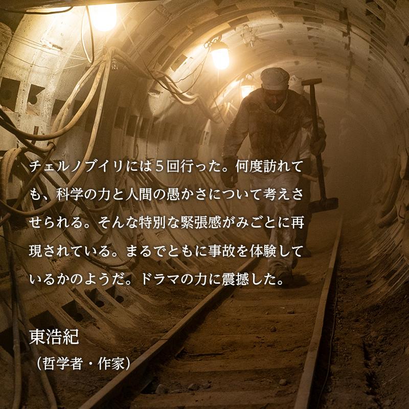 f:id:ShinTamashiro:20191026025035j:plain