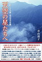 f:id:ShinTamashiro:20191201173751j:plain