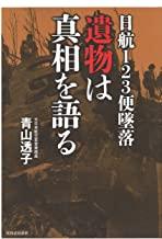 f:id:ShinTamashiro:20191201173838j:plain