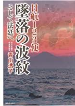 f:id:ShinTamashiro:20191201173847j:plain