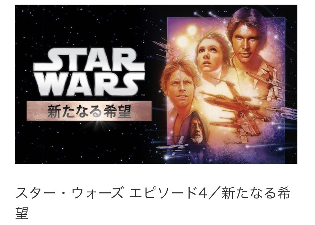 f:id:ShinTamashiro:20191230170432j:plain