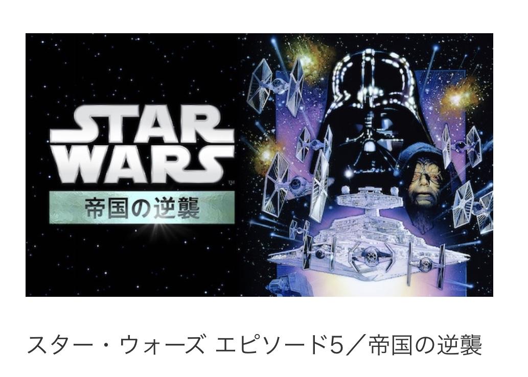 f:id:ShinTamashiro:20191230170441j:plain