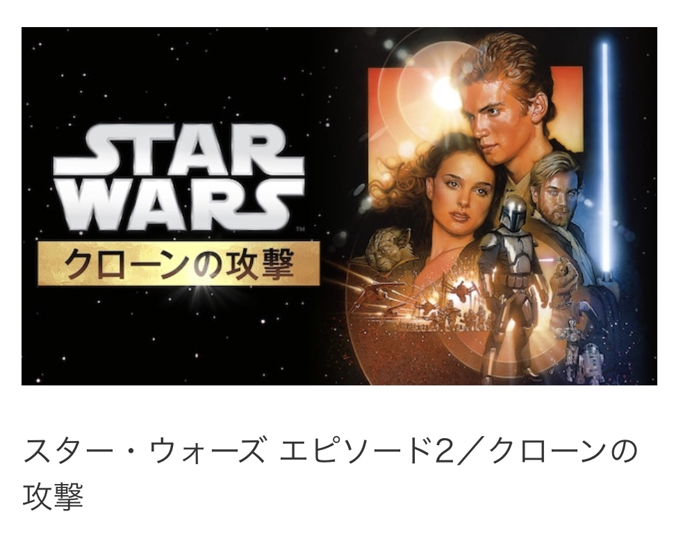 f:id:ShinTamashiro:20191230170842j:plain