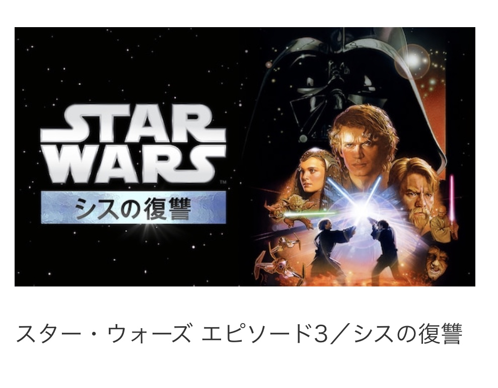 f:id:ShinTamashiro:20191230170851j:plain