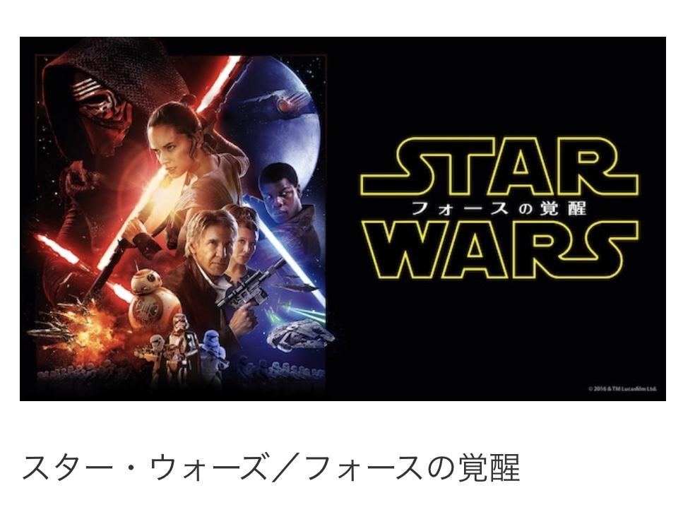 f:id:ShinTamashiro:20191230171218j:plain