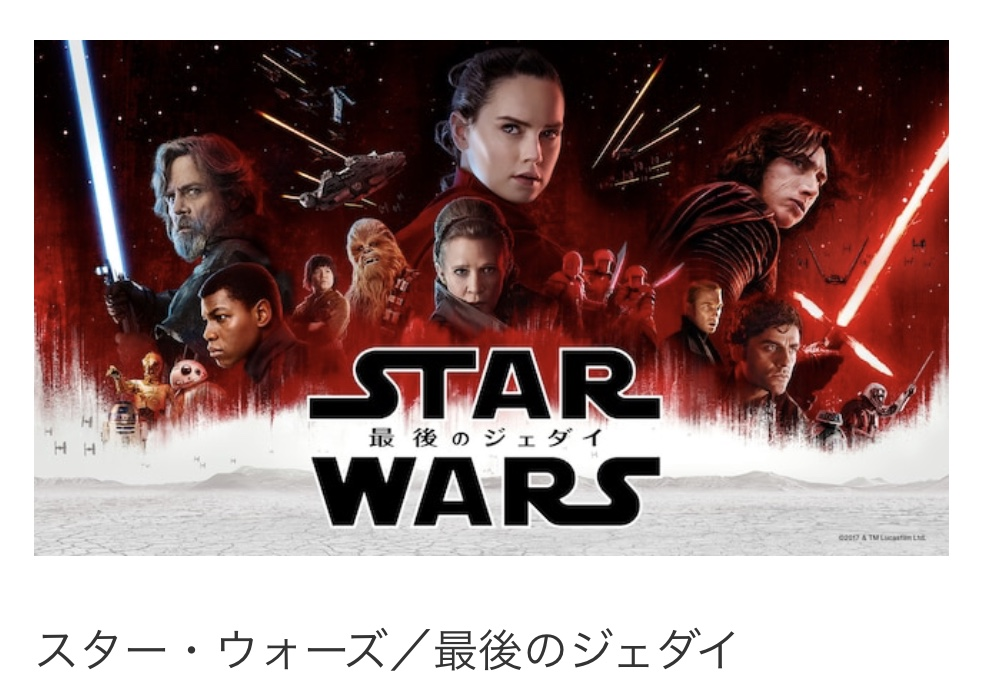 f:id:ShinTamashiro:20191230171228j:plain