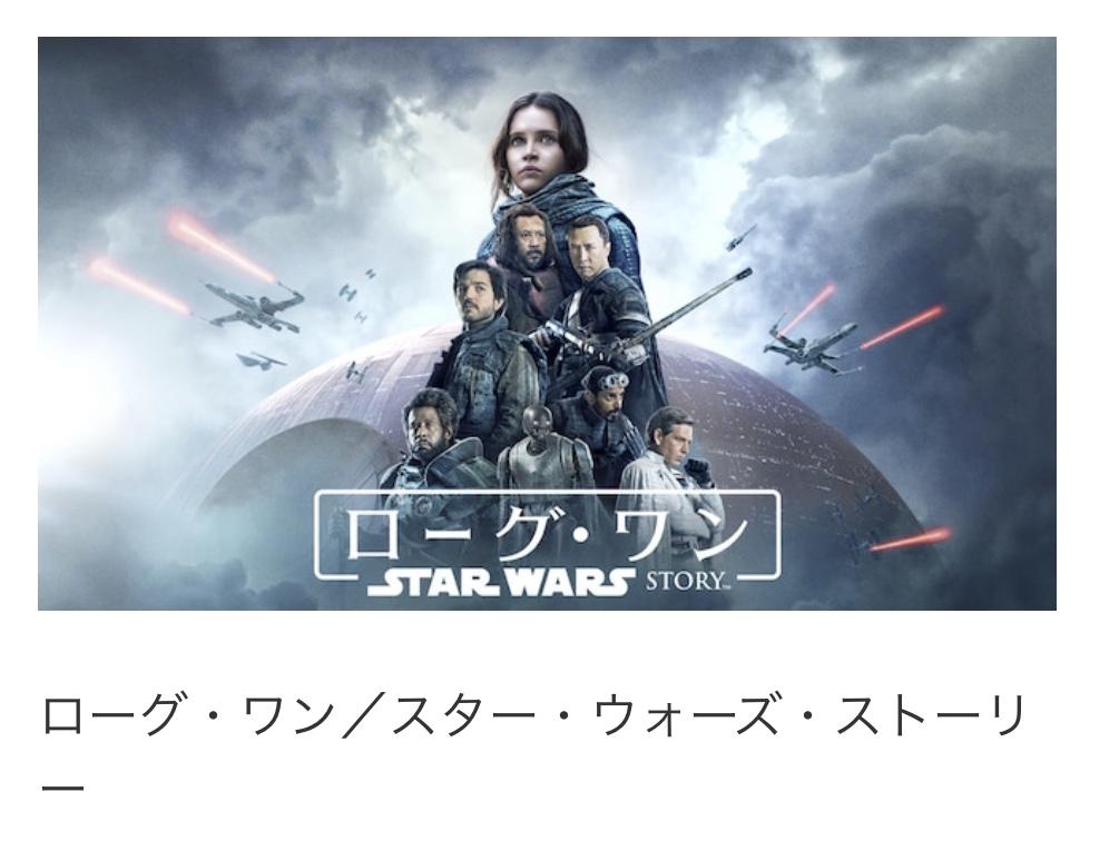 f:id:ShinTamashiro:20191230171251j:plain