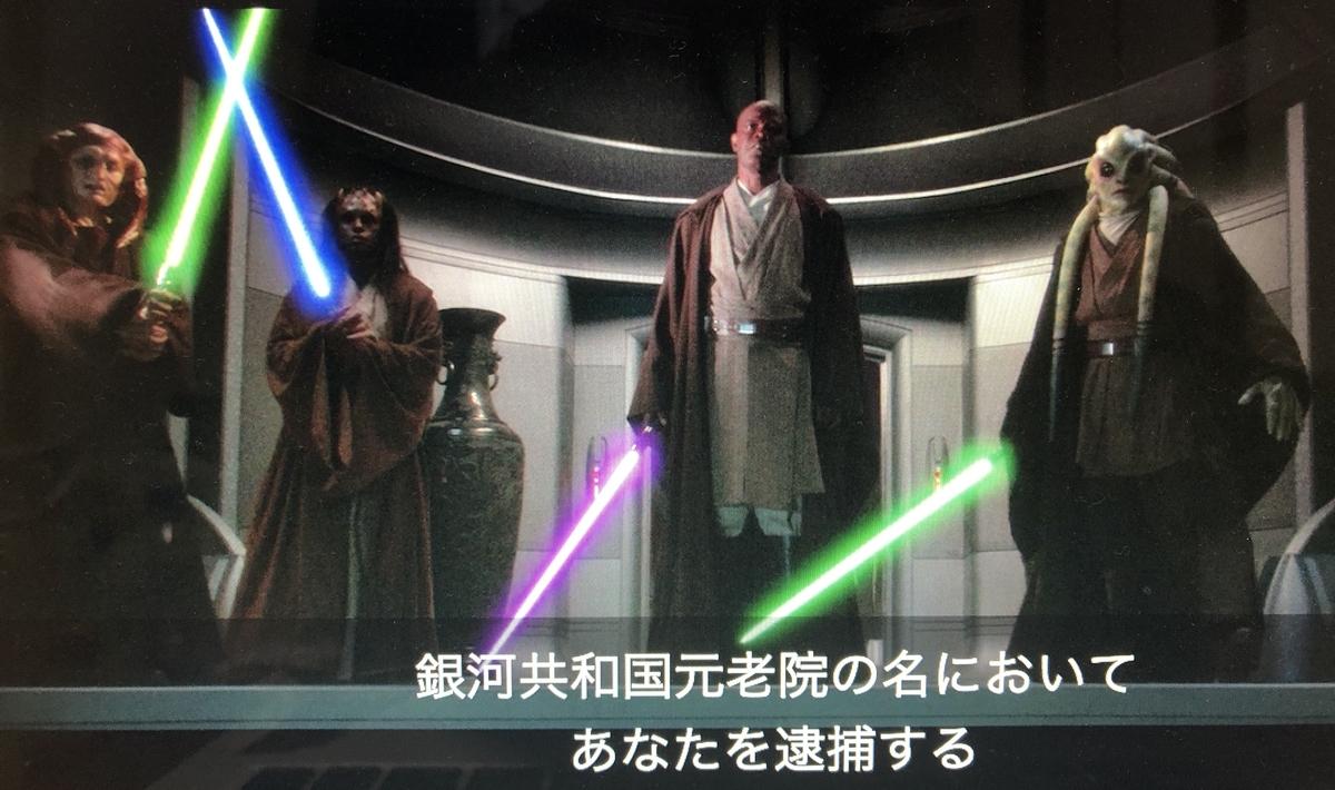 f:id:ShinTamashiro:20191230182005j:plain