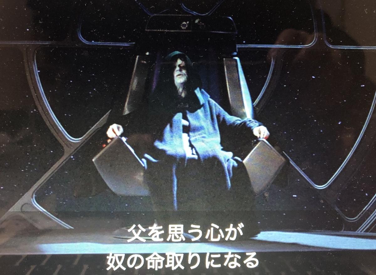f:id:ShinTamashiro:20191230185408j:plain
