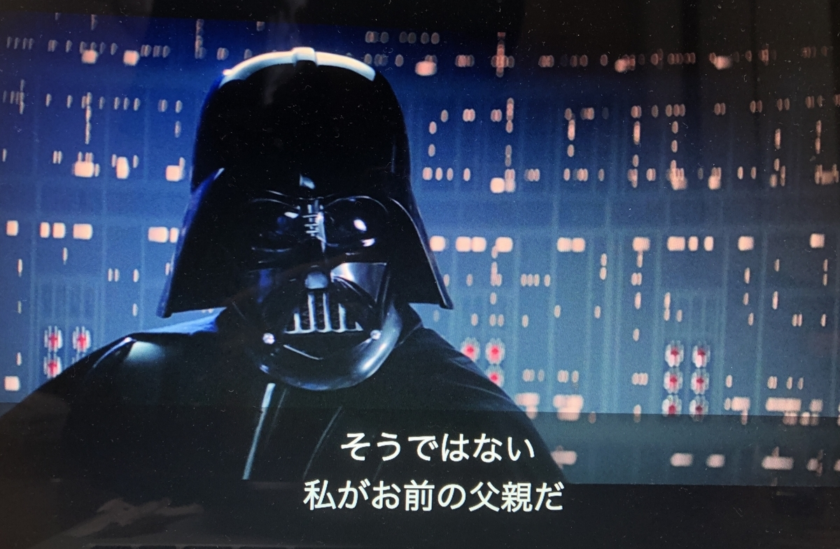 f:id:ShinTamashiro:20191230195211j:plain