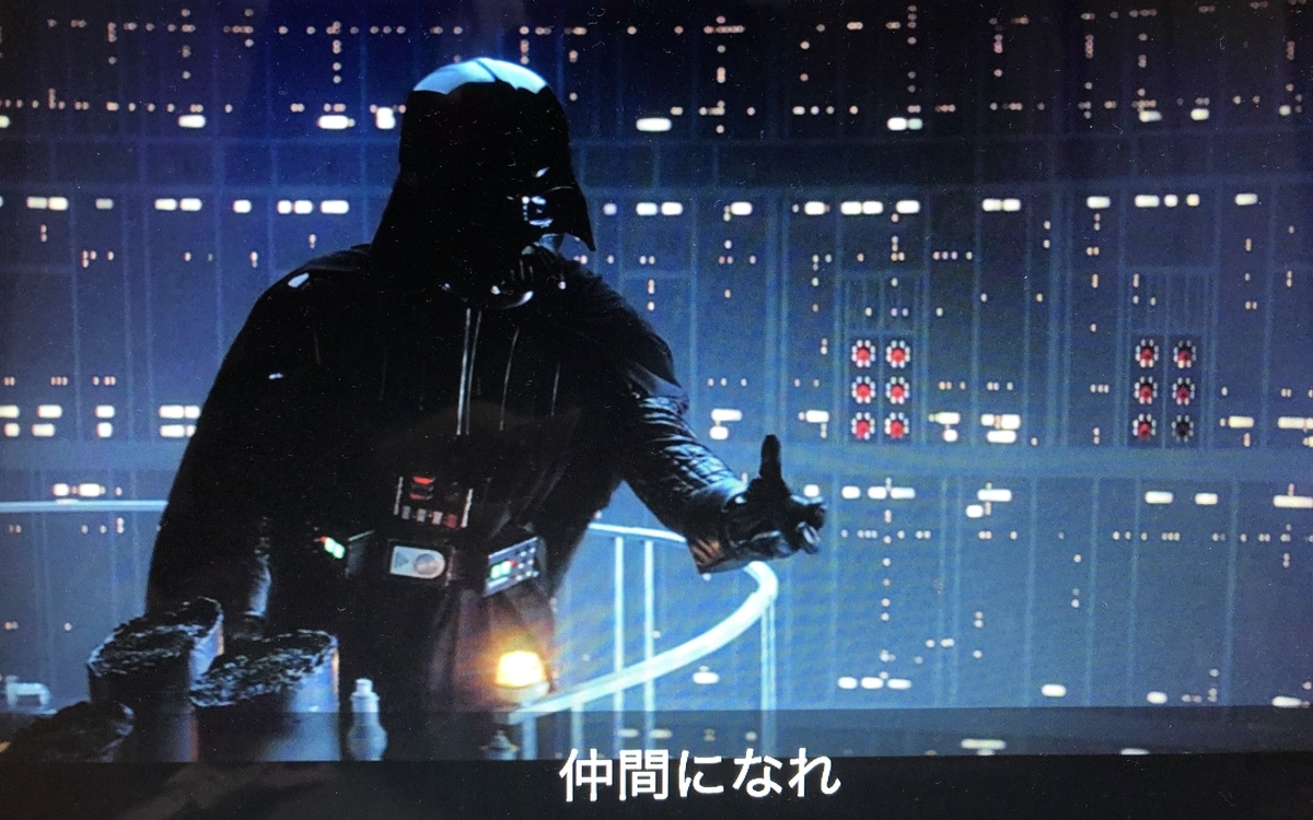 f:id:ShinTamashiro:20191230195350j:plain