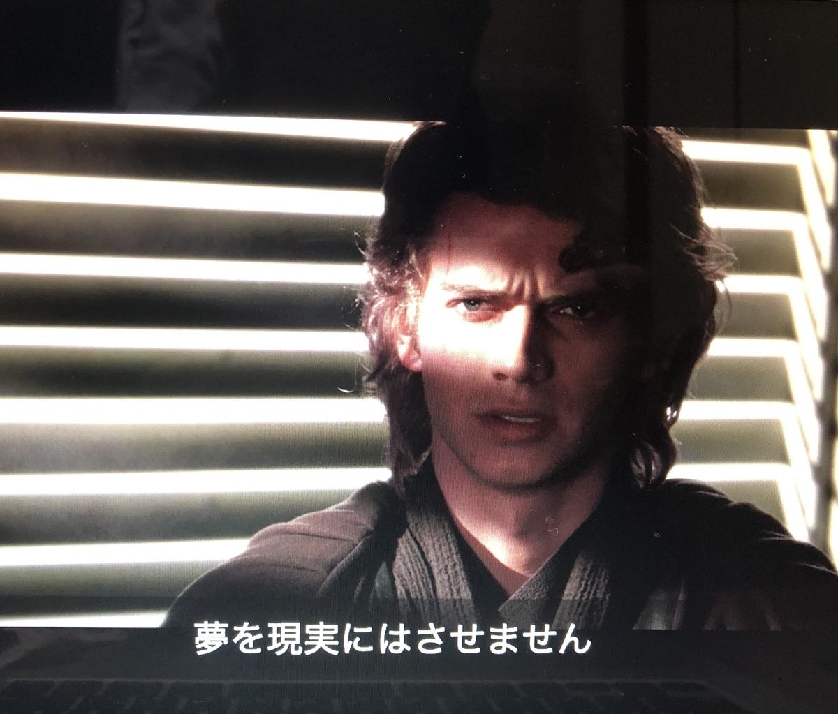 f:id:ShinTamashiro:20191230222455j:plain