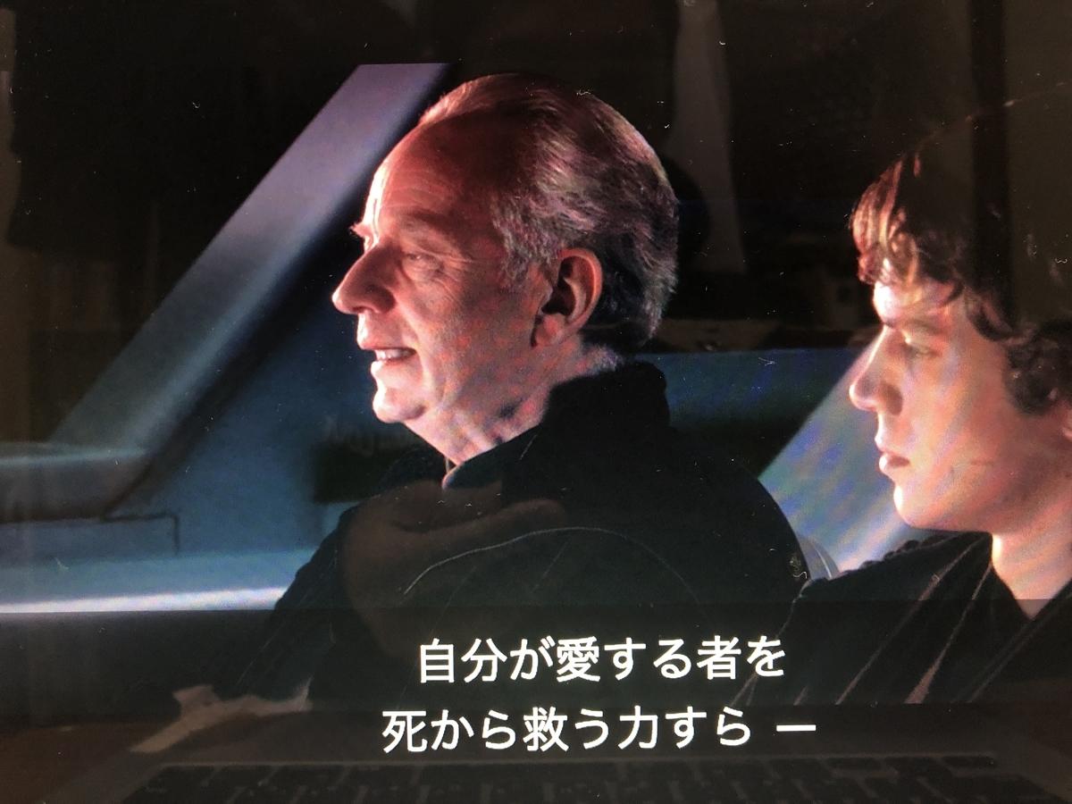 f:id:ShinTamashiro:20191230223447j:plain