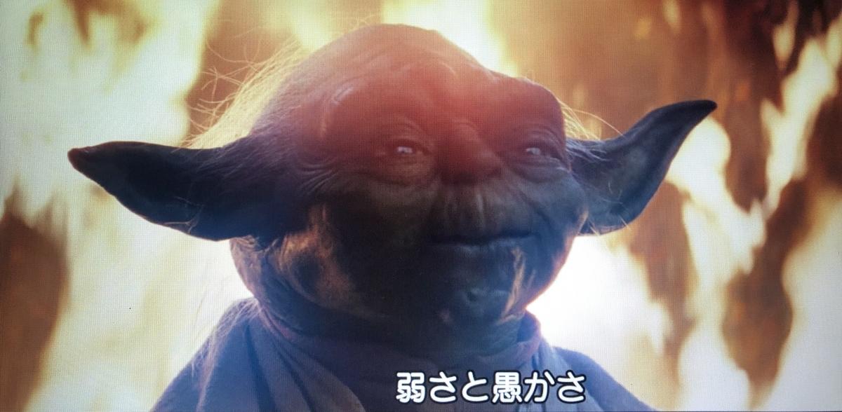 f:id:ShinTamashiro:20191230232946j:plain