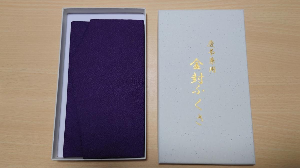 f:id:ShinTan:20201108174220j:plain