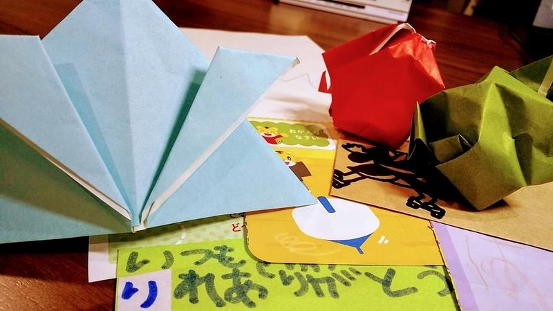 f:id:Shinagawa-manabu:20201103184217j:plain